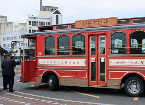 岩国バス、いちすけ号