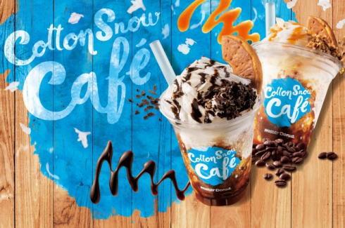 ミスド コットンスノーカフェ発売、1杯で2度おいしい夏のデザートドリンク