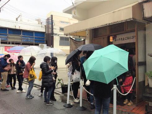 沖縄県 ポークたまごおにぎり本店 店舗に行列2