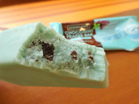 ファミリーマート チョコミントフラッペバー2
