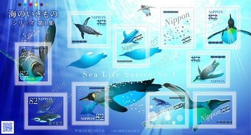 夏らしい切手や「お盆玉袋」など、郵便局で発売開始