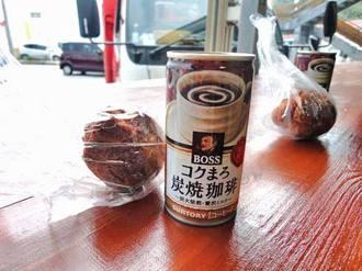 道の駅ランキング、1位に道の駅 許田(きょだ)!サーターアンダギーが美味