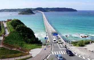 日本の橋ランキング TOP20、一度は行ってみたい橋の絶景スポット