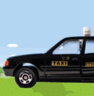 これは便利!JTBジェロンタクシー、高齢者 乗り放題サービススタート