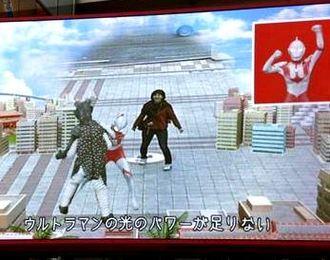 那覇てんぶすビジョン、ARでウルトラマンと遊べる 沖縄・国際通りで