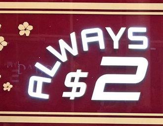 日本の「ダイソー」シンガポールでは「2ドルショップ」地元の人に大人気!