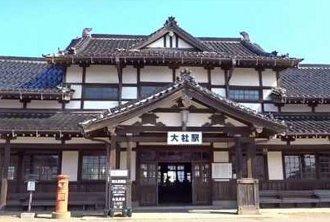 旧大社駅、島根に大正ロマン感じる「和風駅舎の最高傑作」