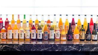 飲み放題 梅酒BAR 開催、梅のカクテル・ビール・ウイスキーも!ホテル龍名館東京で