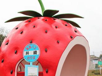 長崎の可愛いフルーツバス停に、思わずパシャリ!九州にイチゴやメロンのバス停がある風景