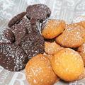 スノーボールクッキー、セリアのお菓子作りコーナーが手軽で便利!