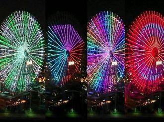 夜のイルミネーションが綺麗な、横浜の観覧車「コスモクロック21」