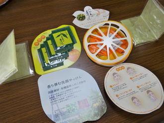 みかん・レモンの生せっけん美香柑、フレッシュな香りに癒される洗顔石鹸