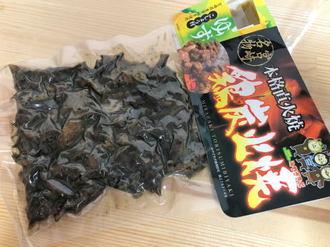 宮崎名物「地鶏の炭火焼き」真っ黒なのにクセになる美味しさ
