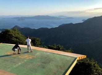 嵩山展望台から眺める、周防大島のパノラマビュー!パラグライダーも