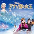 アナと雪の女王2、日本版本予告動画を公開!新オラフは武内駿輔