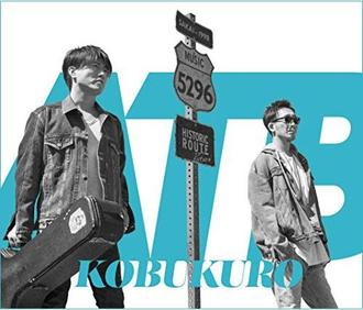 太陽のメロディー、コブクロ&今井美樹&布袋寅泰で宮崎県の応援ソング