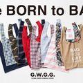 グローバルワーク、洋服の余った生地を「エコバッグ」へリサイクル!