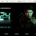 日本版ジャックバウワーは唐沢寿明!ドラマ「24 JAPAN」