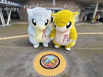 鳥取14か所にポケモンマンホール「ポケふた」設置、ポケストップにも