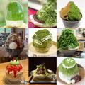 静岡「お茶×かき氷」茶氷プロジェクト、有名かき氷店など全61店舗が参戦!個性派も
