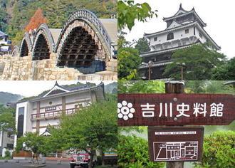 錦帯橋もお城もロープウェーも無料!岩国市が8月の観光キャンペーン小学生対象で
