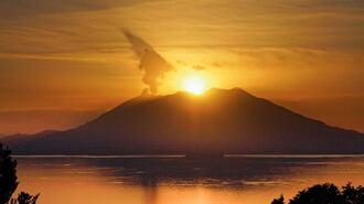 ダイヤモンド桜島 見ごろは11月下旬から、約4分の良縁起 天体ショー