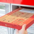 ポスト投函OK!メルカリが200円で送れる「ゆうパケットポスト」サービス開始