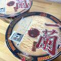 構想20年以上!豚骨ラーメン「一蘭」初のカップ麺、こだわりの具なしで登場