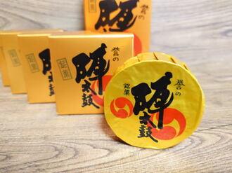 誉の陣太鼓、甘味好きにはコレ!熊本鉄板土産
