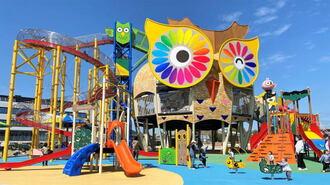 愛宕山ふくろう公園、巨大遊具が遊園地みたい!山口県岩国市のわくわくパーク