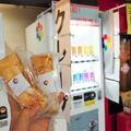 クレープ自販機が登場!福岡・西鉄久留米駅で、チョコやベリーのミニクレープが買えるよ
