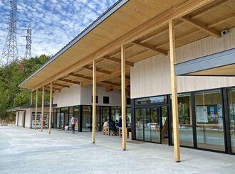 ゾーナイタリア蜂ヶ峯ほか、山口の蜂ヶ峯総合公園内に複合施設がオープン!