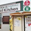 福岡 ソイルキッチン、非接触型 お弁当自販機が人気で公園にも設置