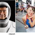 宇宙からのライブ授業を無料で!進研ゼミ特別授業にJAXA星出宇宙飛行士、生徒にフワちゃん登場