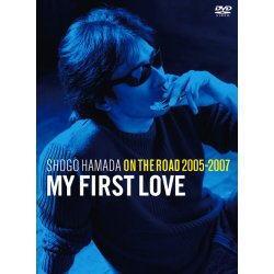 浜田省吾 DVD画像