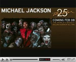 マイケルジャクソン のスリラーPVに参加出来る方法♪