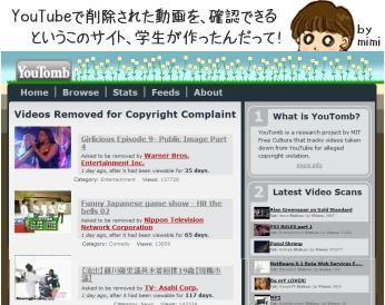 削除された動画のサイト