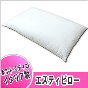 整形外科枕2