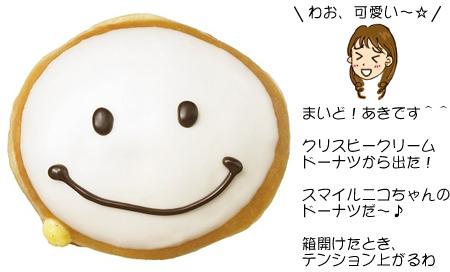 smile-boy.jpg