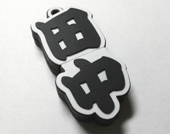 USBメモリ 1GB 04