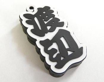 USBメモリ 1GB 06