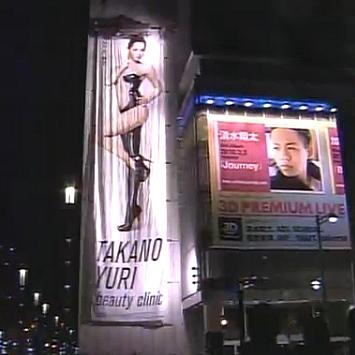 沢尻エリカ 解禁、銀座 巨大ポスター