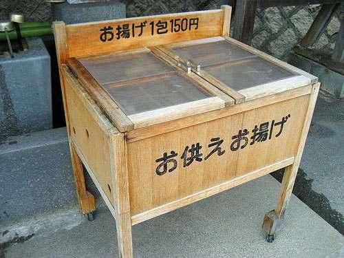 太鼓谷稲成神社 津和野 画像 26