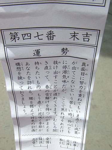太鼓谷稲成神社 津和野 画像 8