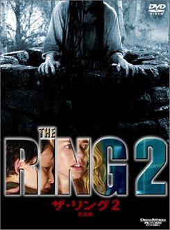 リング 3D 映画製作へ。飛び出す恐怖に耐えられるか?!