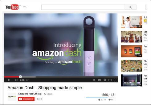 アマゾンダッシュ(Amazon Dash)、スキャンと声で買い物メモしたら即日発送ってスゴイ