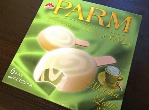 パルム(PARM)抹茶ラテ、プレミアムなご褒美アイス