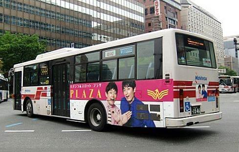 博多華丸・大吉、ラッピングバスに