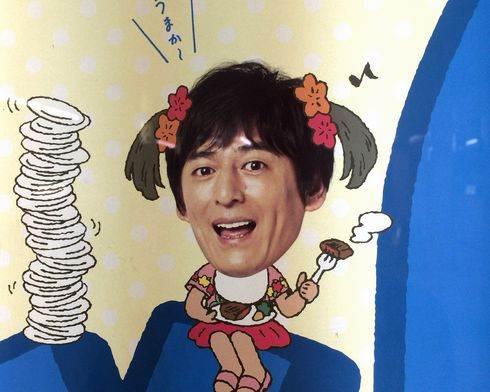 HIS キャラクターに、博多大吉