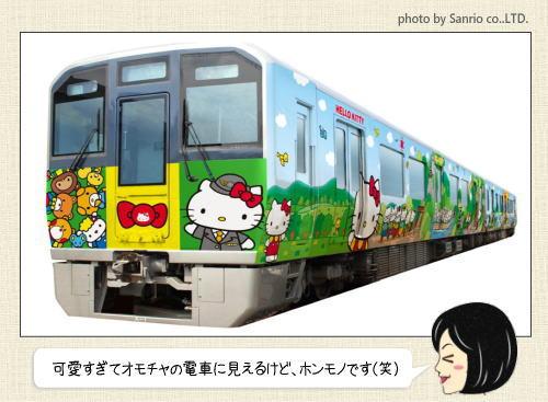 キティちゃん電車、和歌山県でハローキティの観光列車が9月から!